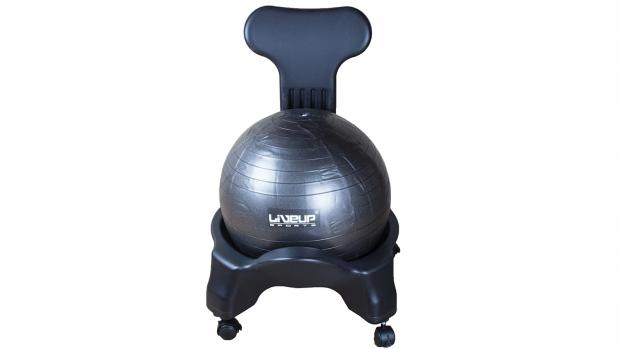 St Helens Star: A balance ball chair to keep you active and focused Credit: Amazon